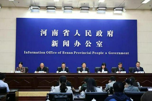 """豫沪农业领域签约金额已达229.5亿元 下月河南农产品再次""""飘香""""上海"""