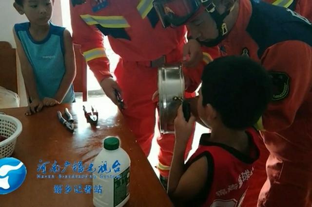 河南延津:儿童贪玩手卡蒸笼屉