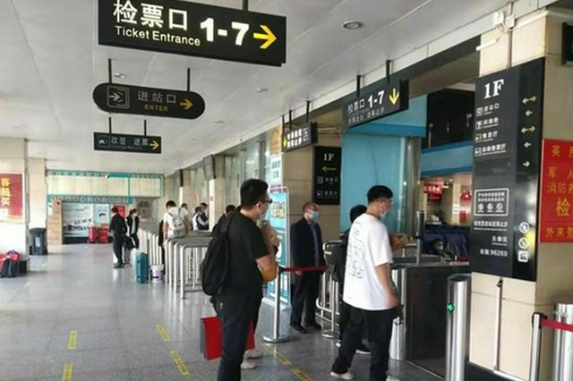 """""""十一""""假期 郑州长途客运投入2500台大巴保障旅客出行"""