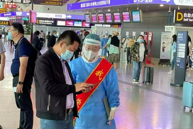 郑州秋雨不断 对机场运行影响有限