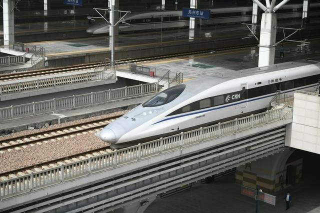 10月11日起 中国铁路郑州局集团有限公司启用新列车运行图