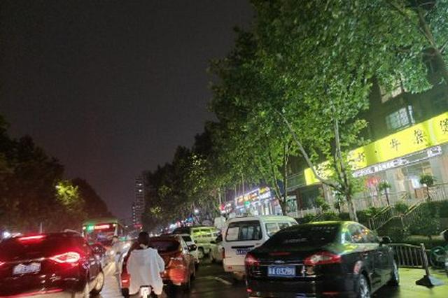"""国庆节首日 郑州市9条主干道将开启""""车车车""""模式"""