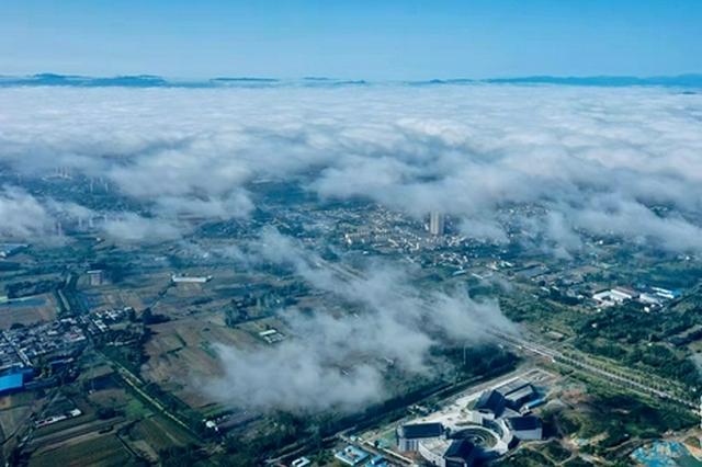 平顶山:云雾缭绕(航拍)