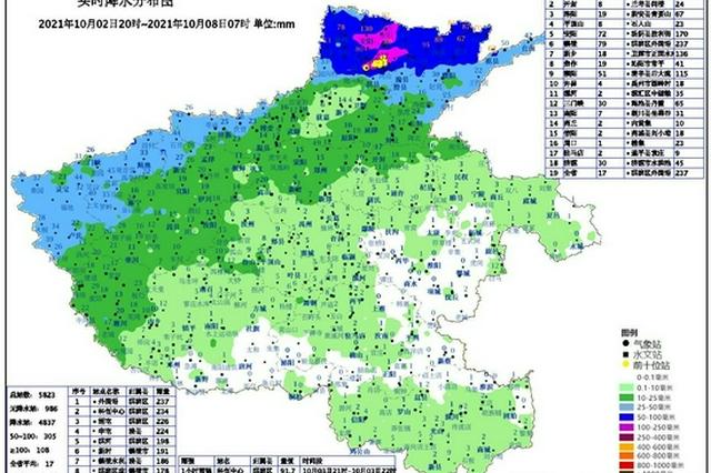 河南省北部中西部出现持续阴雨天气 今明两天阴雨持续