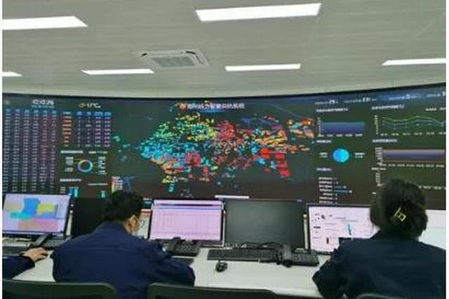 最新:11月8日 郑州供暖一次管网开始升温