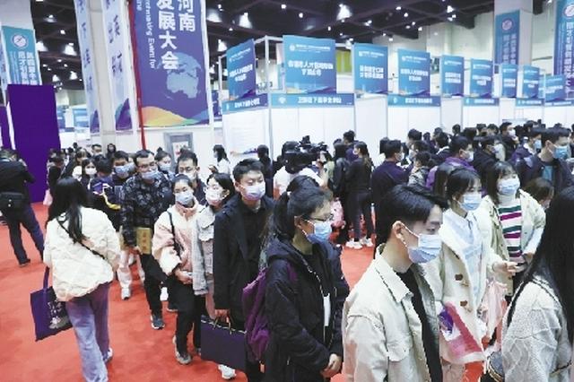 第四届中国·河南招才引智创新发展大会郑州开幕 54964个好岗