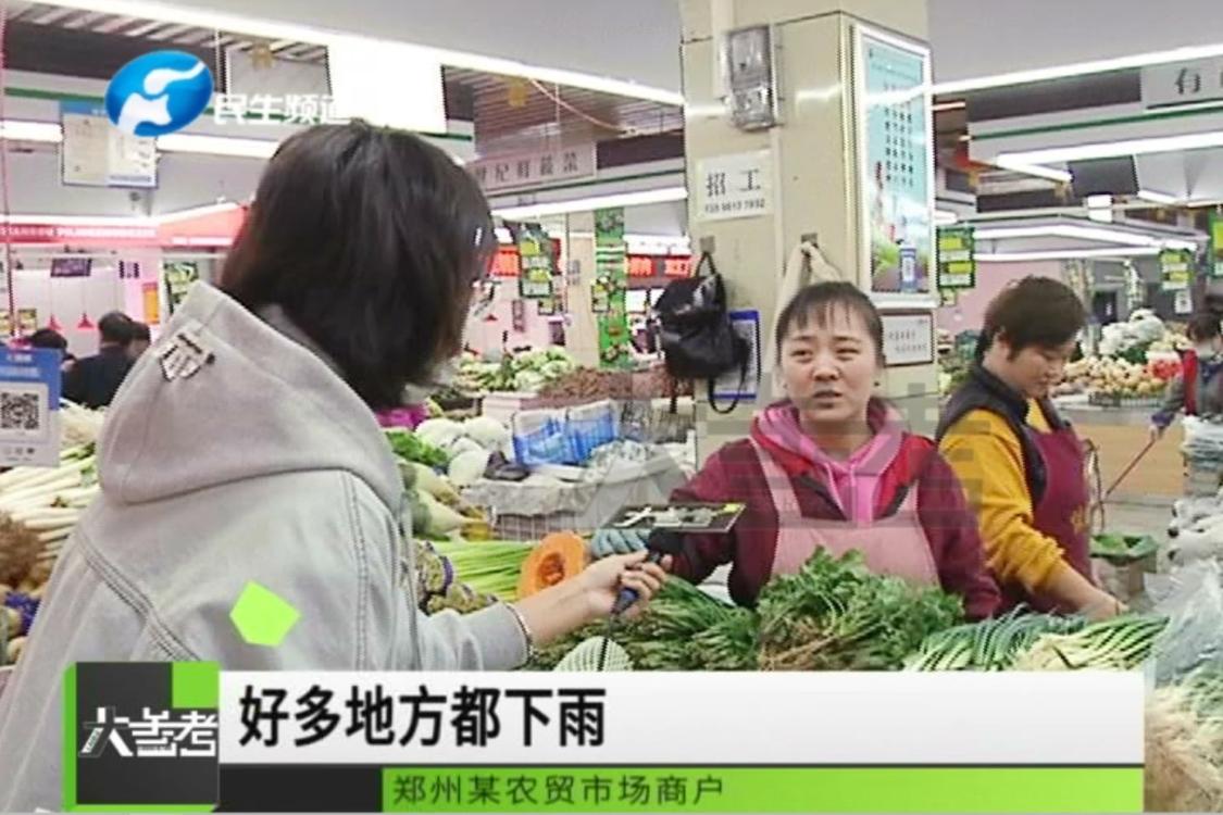 猪肉降至个位数 吃肉自由 但蔬菜的价格让人惊叹