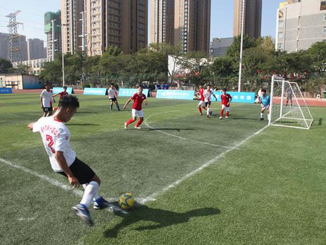 青少年校园足球班级冠军杯赛开赛