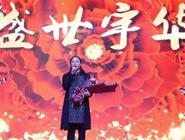 郑州宇华学校成立十七周年!