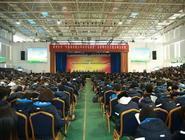 郑州中学举行名师大讲堂活动