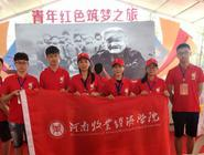 牧专:青年红色筑梦之旅活动