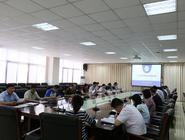 河南应院召开学术委员会会议