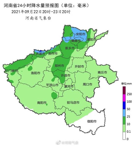 降温+降雨!明起郑州连下6天 周日最低气温降到18℃