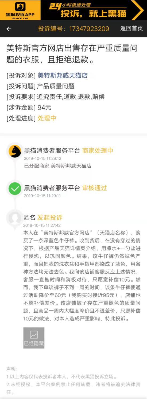http://www.shangoudaohang.com/chuangtou/224775.html