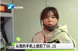郑州绿城通用移动支付充值要收服务费了 费率0.3%