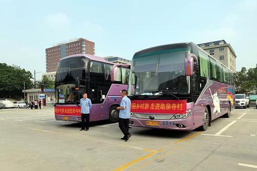 郑州初步计划开通10条乡村旅游专线