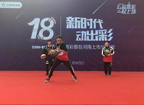 郑州西区分中心活动现场