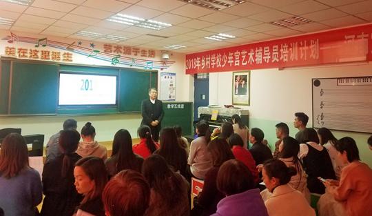 省文艺志愿者李新现为宜阳县学员教授声乐