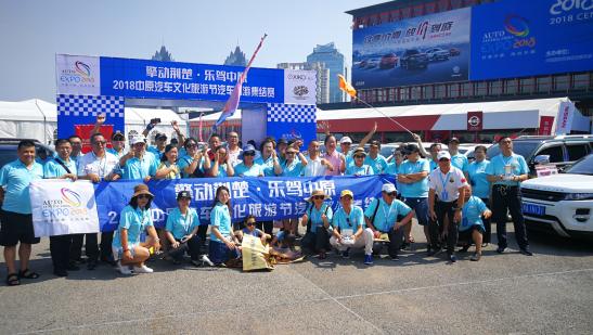 活动将面向北京赛车全民开放