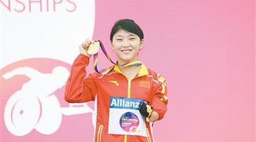 河南90后残奥冠军李露:努力就有奇迹