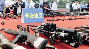 河南全省集中销毁非法枪爆物品