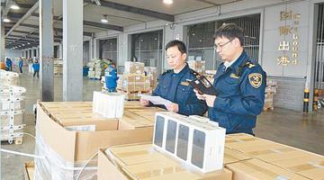 郑州航空口岸将全面实施7×24小时通关