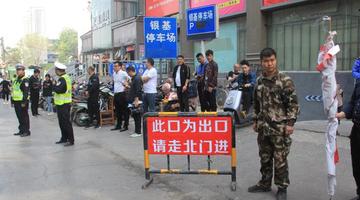 郑州火车站多条道路通行情况有变