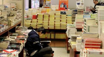 去年郑州人均购书量排名全国第13