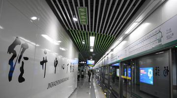 郑州地铁五号线开通运营首日引乘客点赞
