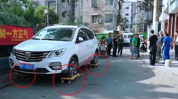 郑州私家车堵住垃圾中转站被挪走