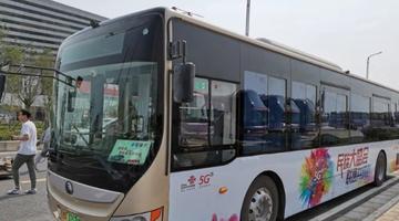 河南首辆5G智慧公交上线
