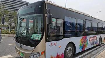 河南首辆5G公交亮相郑州奥体中心