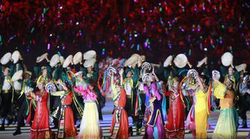 第十一届全国民族运动会圆满谢幕
