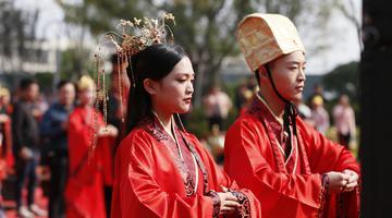 2019河南大型集体中式婚礼圆满举行