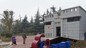 男厕仅一个蹲位 郑州一新建公厕遭质疑
