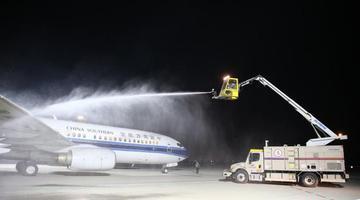 郑州机场组织开展除冰雪综合演练