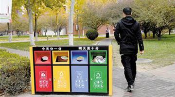 郑州下月起开展垃圾分类执法检查