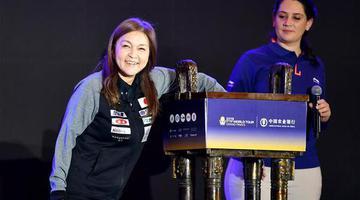 国际乒联世界巡回赛总决赛抽签在郑举行