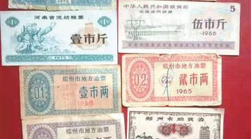 这些藏品记录下老郑州人过年的喜悦