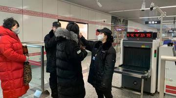 郑州市民乘坐地铁必须佩戴口罩