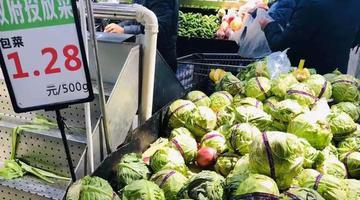 郑州市政府今起投放储备肉、菜