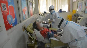 河南省新冠肺炎康复者捐献血浆