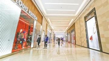 郑州首批商场恢复营业