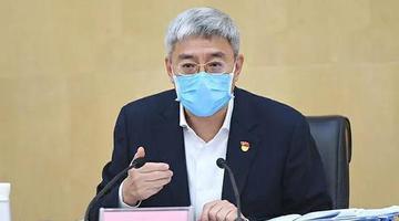 尹弘主持召开省政府常务会议