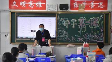 河南省高三年级开学复课