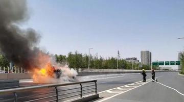 郑州2天内3辆车发生自燃!
