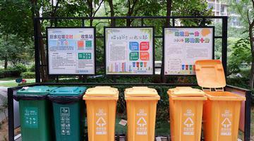 探访郑州垃圾分类走进中原区