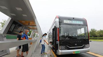 郑州:申博真人娱乐官网登入,自动驾驶公交开启试运行
