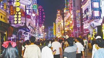 郑州:桑拿天催火清凉经济
