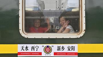 河南开行今年首趟跨省旅游专列